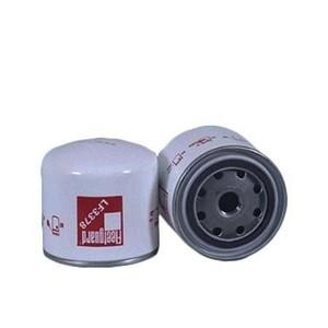 Fleetguard Filter Lube Spin-On QTY 1 LF3378J