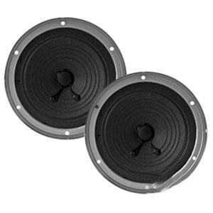 "Speaker PAir 5.25"" Full Range SP525FR"